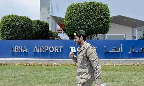 سعودی عرب کے ائرپورٹ پر حوثی باغیوں کے حملے میں ایک شہری جاں بحق