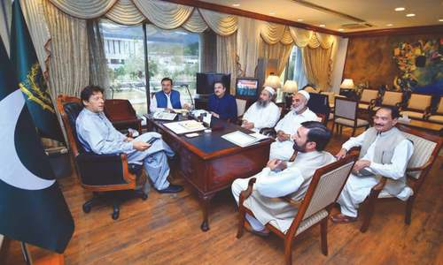 PM Imran forms body to ease business registration