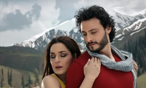 Meera falls hopelessly in love with Osman Khalid Butt in new Baaji song