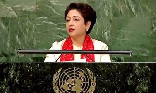 اقوام متحدہ میں مذہبی منافرت کے خاتمے کیلئے پاکستان کا 6 نکاتی ایجنڈا پیش