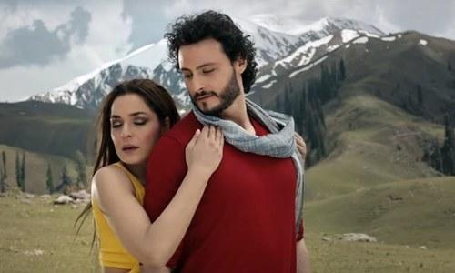 'باجی' میں میرا اور عثمان کی رومانوی کہانی 'ایک تو'