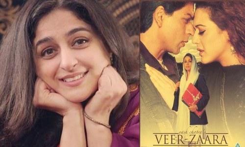 نادیہ جمیل نے بولی وڈ فلم 'ویر زارا' میں کام سے انکار کیوں کیا؟