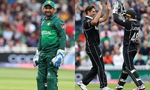 پاکستان بمقابلہ نیوزی لینڈ، سیمی فائنل میں پہنچنے کیلئے جیت ناگزیر