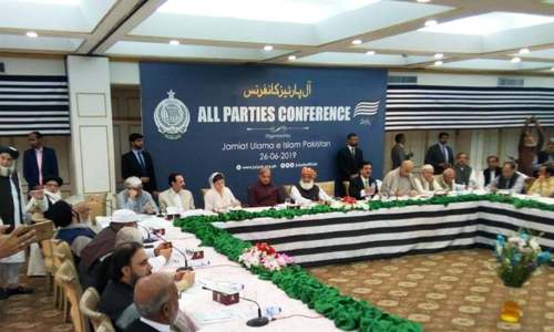 Opposition leaders gather in capital for multiparty conference