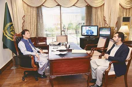 SBP governor, BNP-M members call on PM Imran