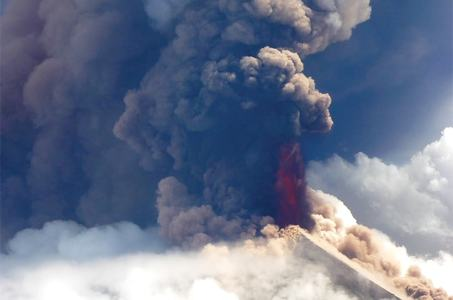 PNG volcano erupts, sends residents fleeing