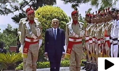 افغان صدر اشرف غنی کی وزیر اعظم ہاؤس آمد