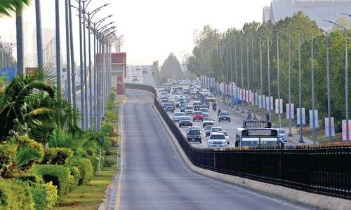 Metro bus service to Islamabad remained suspended on Thursday