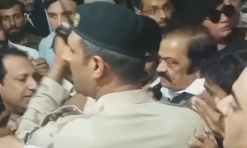 MNA Rana Sanaullah sent to jail on 14-day judicial remand