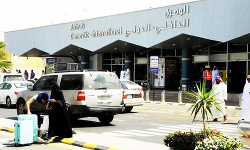 9 wounded in Yemen rebel attack on Saudi airport: coalition