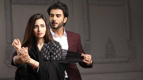 A sleazy boss embodies the evil of workplace harassment in new TV drama Dar Khuda Say