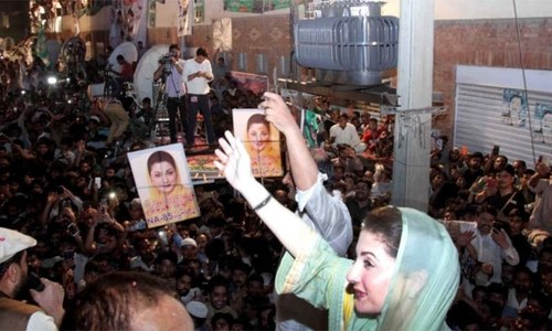 Maryam demands Imran Khan's resignation at Mandi Bahauddin power show