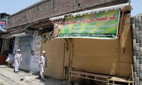 Peshawar admin increases roti price to Rs15 after nanbais strike