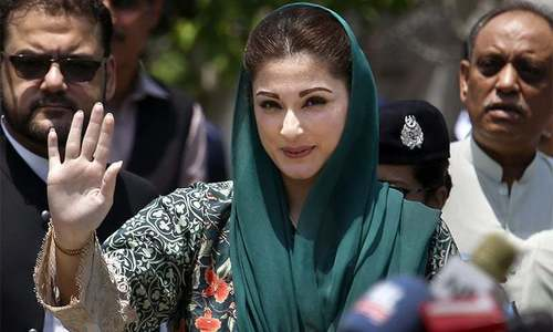 Maryam briefs Nawaz on judge's video clips