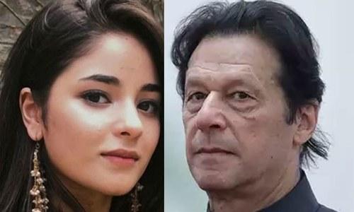 وزیر اعظم عمران خان اور زائرہ وسیم کا ایک جیسا پیغام
