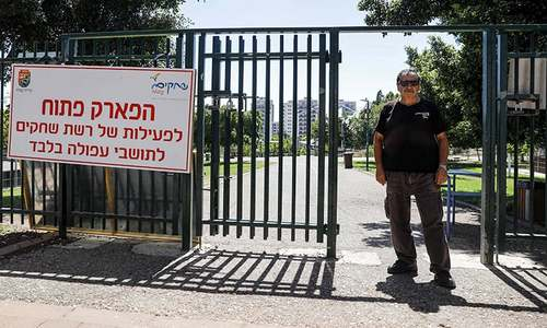 Israeli city ends park ban seen as racist by Arab citizens