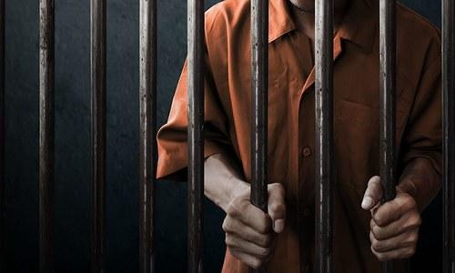بیوی کی اجازت کے بغیر دوسری شادی پر 11 ماہ قید، ڈھائی لاکھ روپے جرمانہ