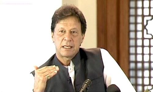 وزیراعظم نے نیا پاکستان ہاؤسنگ منصوبے کیلئے آن لائن رجسٹریشن کا آغاز کردیا