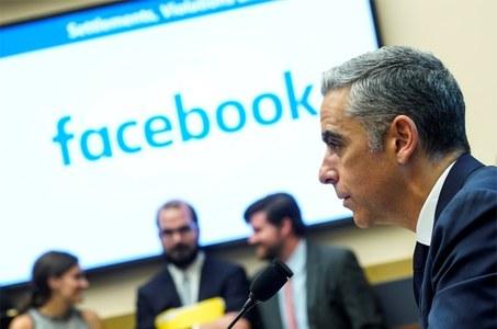 US lawmakers challenge Facebook over Libra cryptocurrency plan