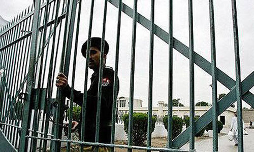 PML-N MPAs protest denial of Camp Jail inspection