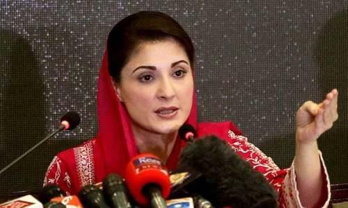 پاکستانیو! آپ کا منتخب نمائندہ، ایک فوٹو کاپی کی مار ہے، مریم نواز