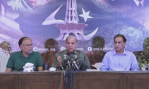 PML-N leaders hold press conference following Khaqan Abbasi's arrest