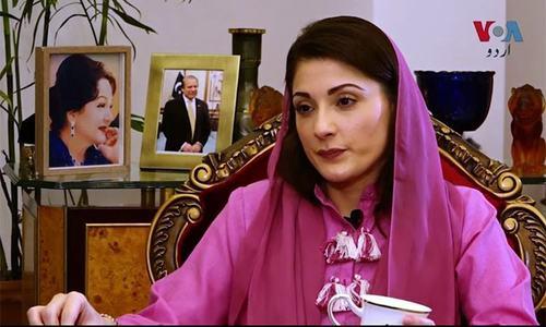 مسلم لیگ(ن) میں خود کو منوانے کیلئے مجھے بہت سی قربانیاں دینی پڑیں، مریم نواز