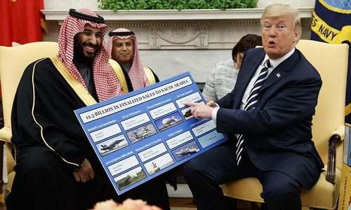امریکا : کانگریس میں سعودی عرب کو ہتھیاروں کی فروخت روکنے کی قراردادیں منظور