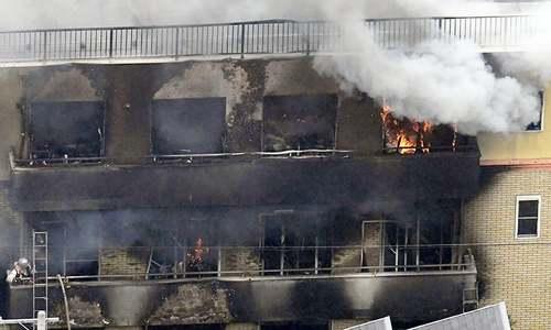 'Appalling' arson attack on Japanese animation studio kills at least 33