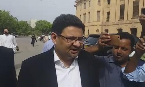 ضمانت قبل از گرفتاری کیلئے مفتاح اسمٰعیل کا سندھ ہائی کورٹ سے رجوع