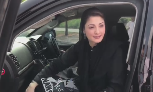 Maryam Nawaz appears before Islamabad accountability court in Avenfield properties case