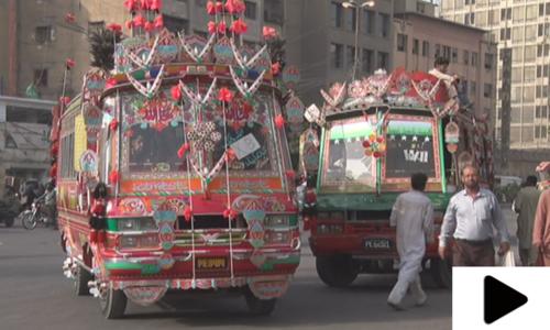 کراچی میں نجی ٹرانسپورٹرز کی جانب سے اضافی کرایوں کی وصولی
