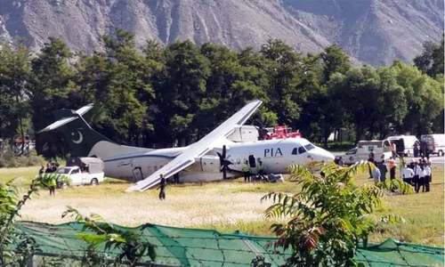 PIA plane skids off runway during landing at Gilgit airport