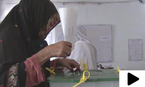 قبائلی اضلاع میں پہلی بار خواتین کو حق رائے دہی کا موقع دیا گیا