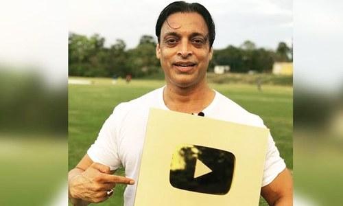 'راولپنڈی ایکسپریس' شعیب اختر کے لیے یوٹیوب کا اعزاز