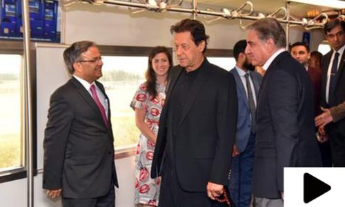 وزیراعظم پاکستان صدر ڈونلڈ ٹرمپ کی دعوت پر امریکا پہنچ گئے