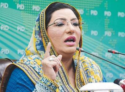 Hafiz Saeed's arrest not linked to PM's US visit: Firdous