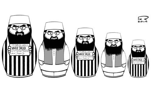 Cartoon: 21 July, 2019