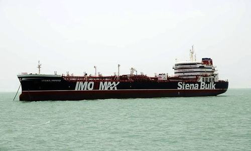 Iran says probe into seized ship depends on crew cooperation