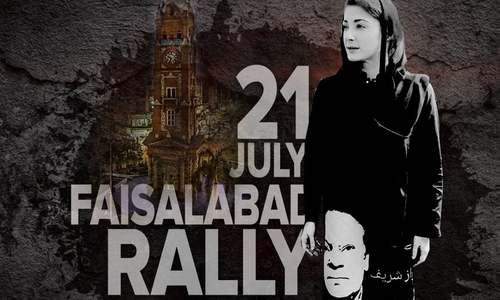 Maryam Nawaz leaves Jati Umra for Faisalabad to hold protest rally