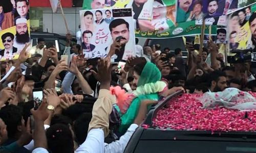 Maryam Nawaz's protest rally convoy reaches Faisalabad toll plaza