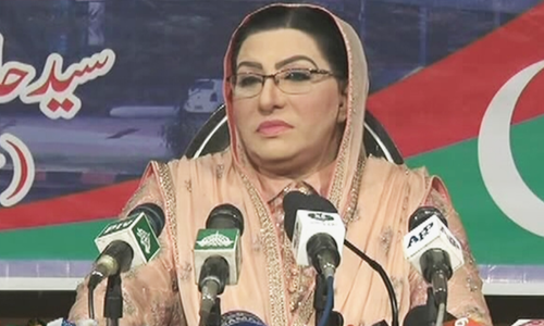 Tribal people have rejected PML-N, PPP: Firdous