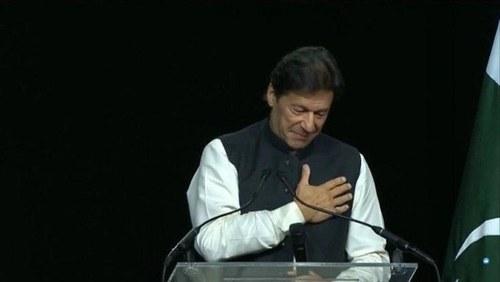 واشنگٹن: نیا پاکستان آپ کی آنکھوں کے سامنے بن رہا ہے، عمران خان کا پاکستانی کمیونٹی سے خطاب