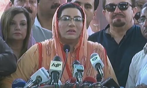 اوورسیز پاکستانیوں نے پاکستان مخالف بیانیے کو رد کردیا، فردوس عاشق اعوان