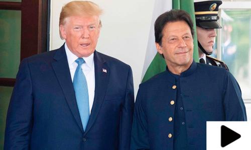 امریکی صدر نے وائٹ ہاؤس میں عمران خان کا استقبال کیا