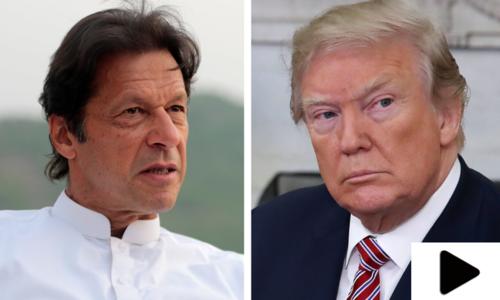 ٹرمپ نے پاکستان آنے کی دعوت پر عمران خان کو کیا جواب دیا؟