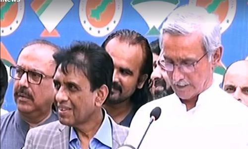 PTI, MQM to hold another round of dialogue on July 30 to resolve issues