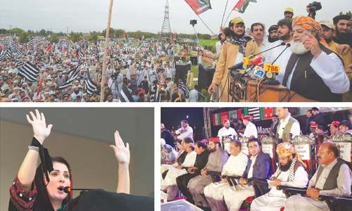 Opposition recalls 'rigged polls' by observing black day