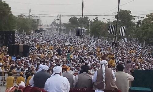 کوئٹہ میں کارکنوں کی بڑی تعداد جمع تھی—فوٹو:جمعیت علما اسلام فیس بک
