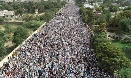 ملین مارچ سے مولانا فضل الرحمٰن سمیت دیگر رہنماؤں نے خطاب کیا—فوٹو:جمعیت علمااسلام فیس بک
